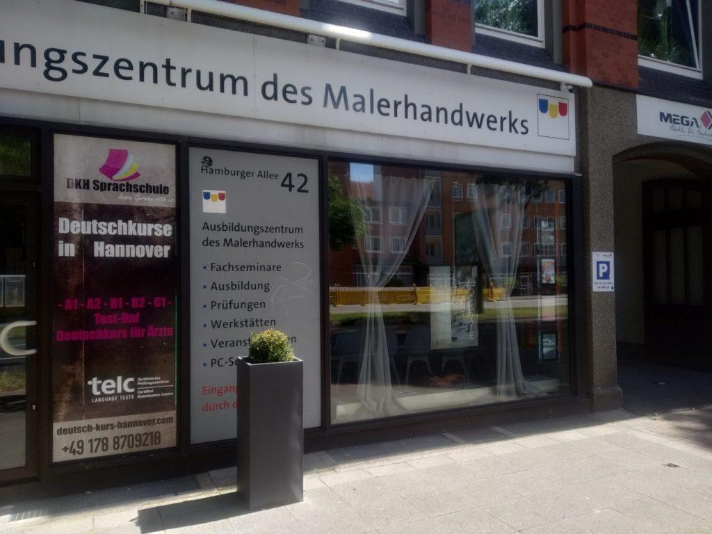 Изучение немецкого языка B1 в Германии летом 2020